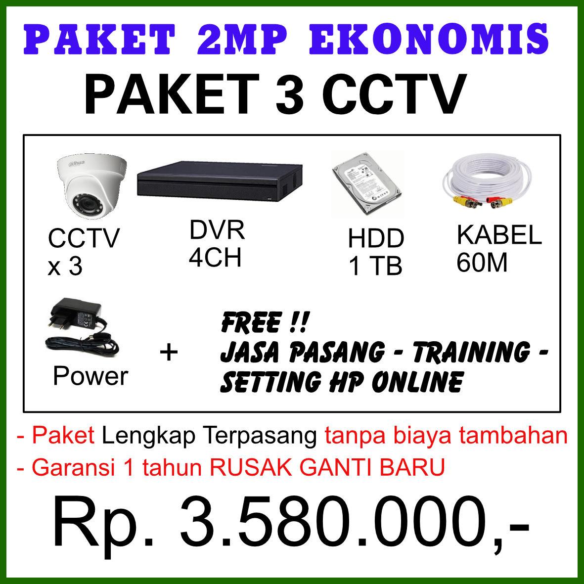 Paket CCTV Dahua 2 Megapixel - 3 Kamera